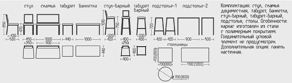 Чертежи складного стула